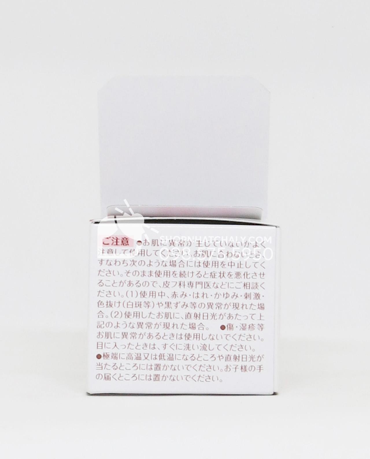 Dưỡng da tuổi trung niên Kobayashi Inochi no Haha - thông tin sản phẩm