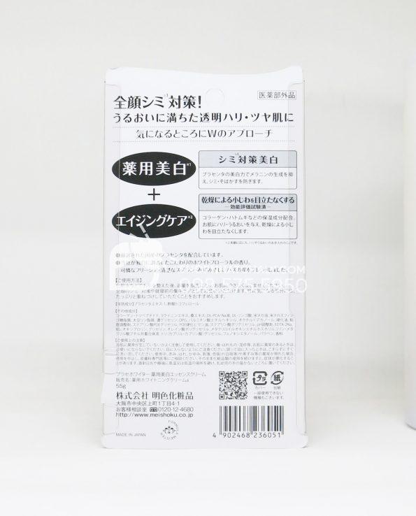 Kem dưỡng trắng da tri thâm nám chống lão hóa Meishoku Nhật Bản - thông tin sản phẩm