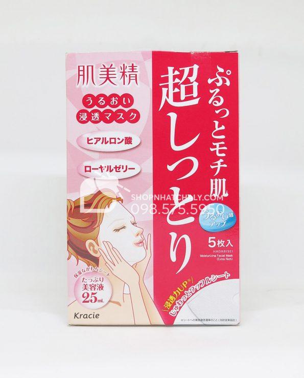 Mặt nạ Kracie Hadabisei Nhật Bản chống lão hóa