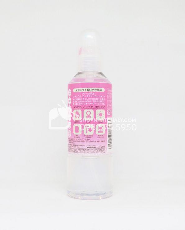 Nước xịt khoáng Shiseido Hadasui 240ml Nhật Bản hồng Creamy moisture - thông tin sản phẩm
