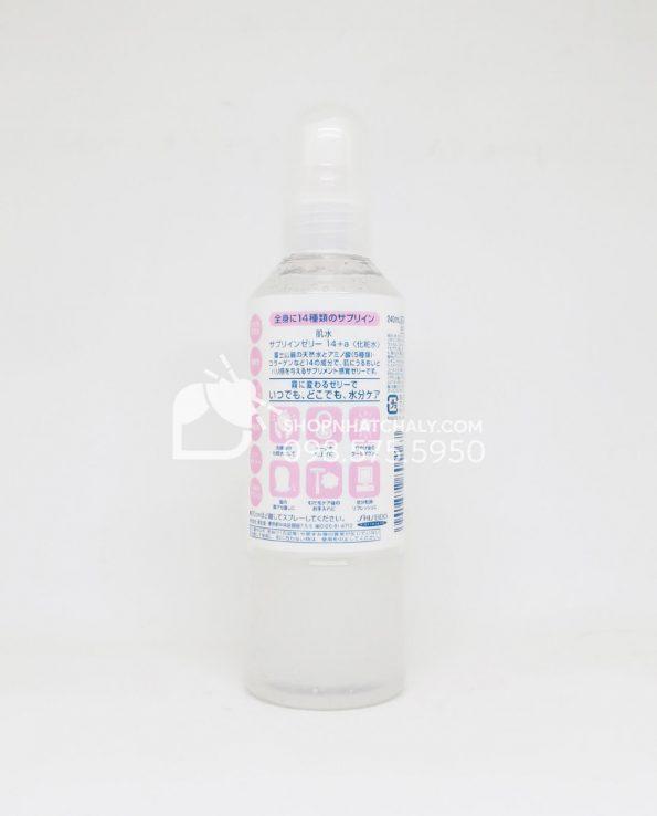 Nước xịt khoáng Shiseido Hadasui 240ml Nhật Bản trắng Supplement-in - thông tin sản phẩm