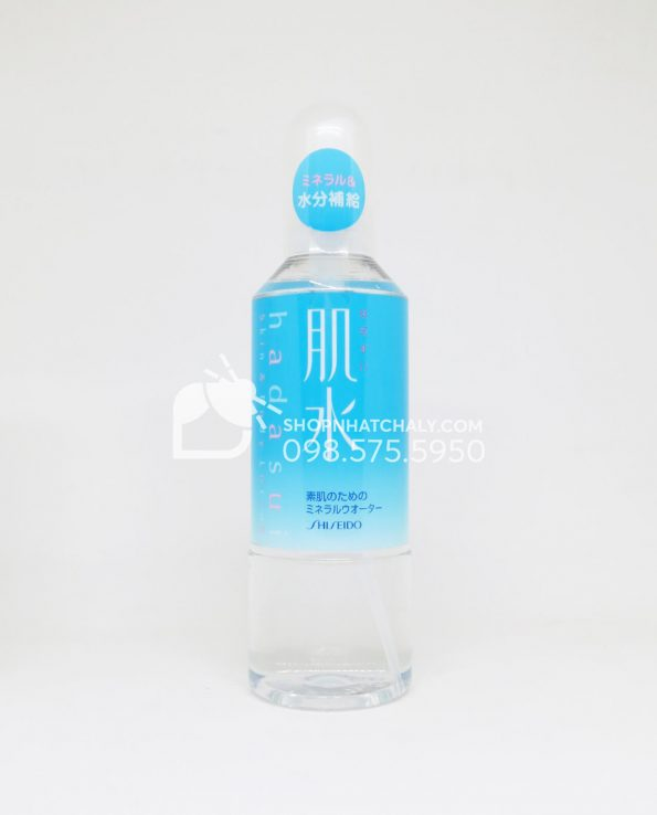 Nước xịt khoáng Shiseido Hadasui Nhật Bản 240ml – 400ml