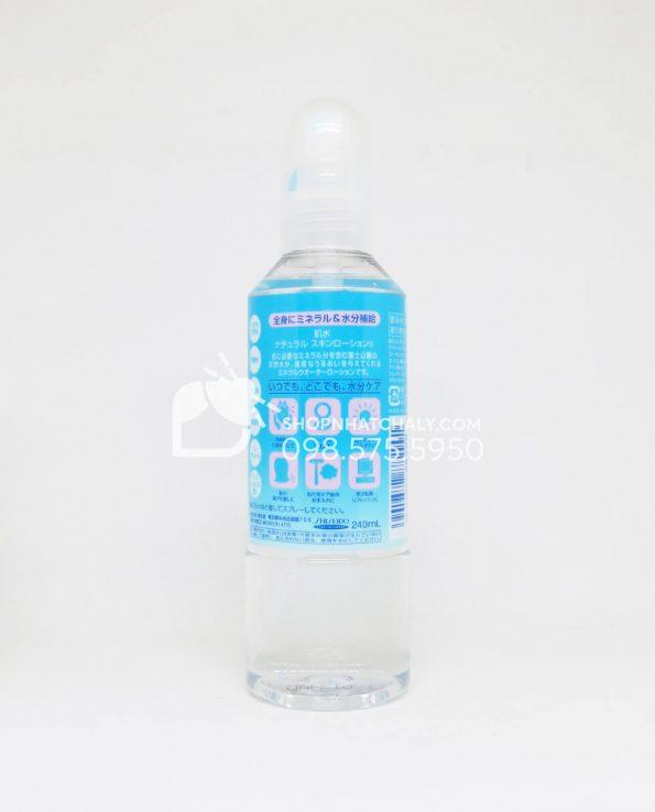 Nước xịt khoáng Shiseido Hadasui 240ml Nhật Bản xanh Mineral water - thông tin sản phẩm