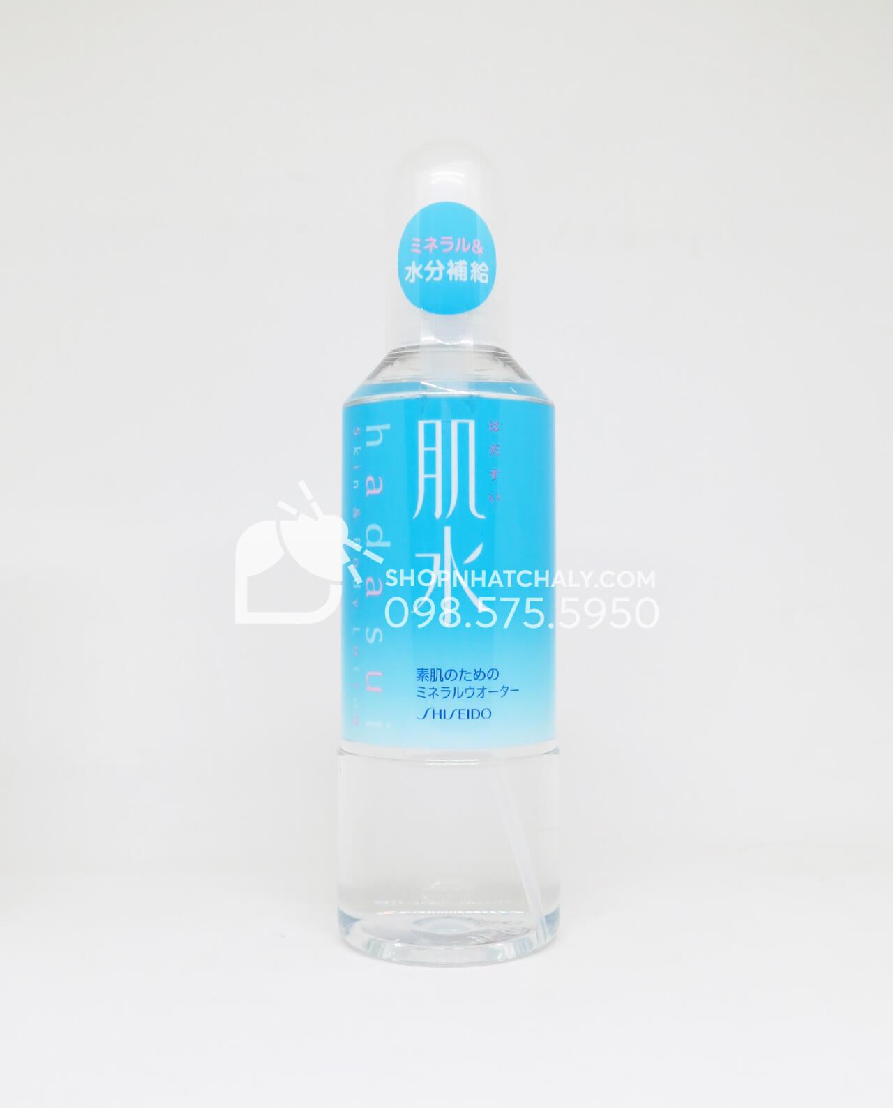 Nước xịt khoáng Shiseido Hadasui 240ml Nhật Bản xanh Mineral water