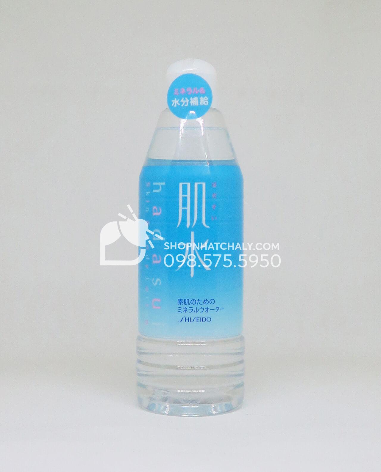Nước xịt khoáng Shiseido Hadasui 400ml Nhật Bản xanh Mineral water