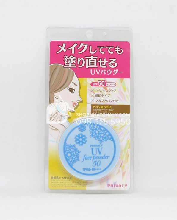 Phấn phủ chống nắng cho da nhạy cảm Privacy UV Face Powder Nhật Bản mẫu mới 2018