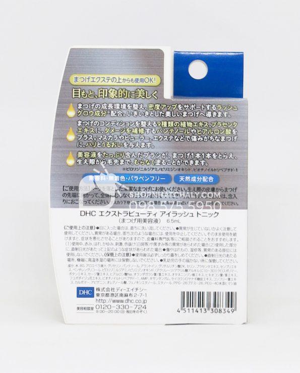 Serum dưỡng mi dài dày và bóng mi DHC Nhật Bản - thông tin sản phẩm