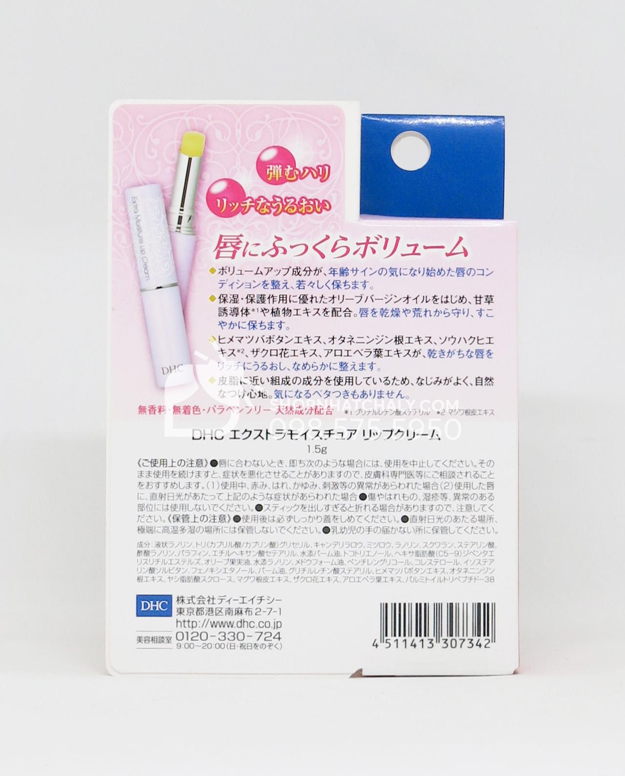 Son dưỡng chống lão hóa môi DHC Nhật Bản - thông tin sản phẩm