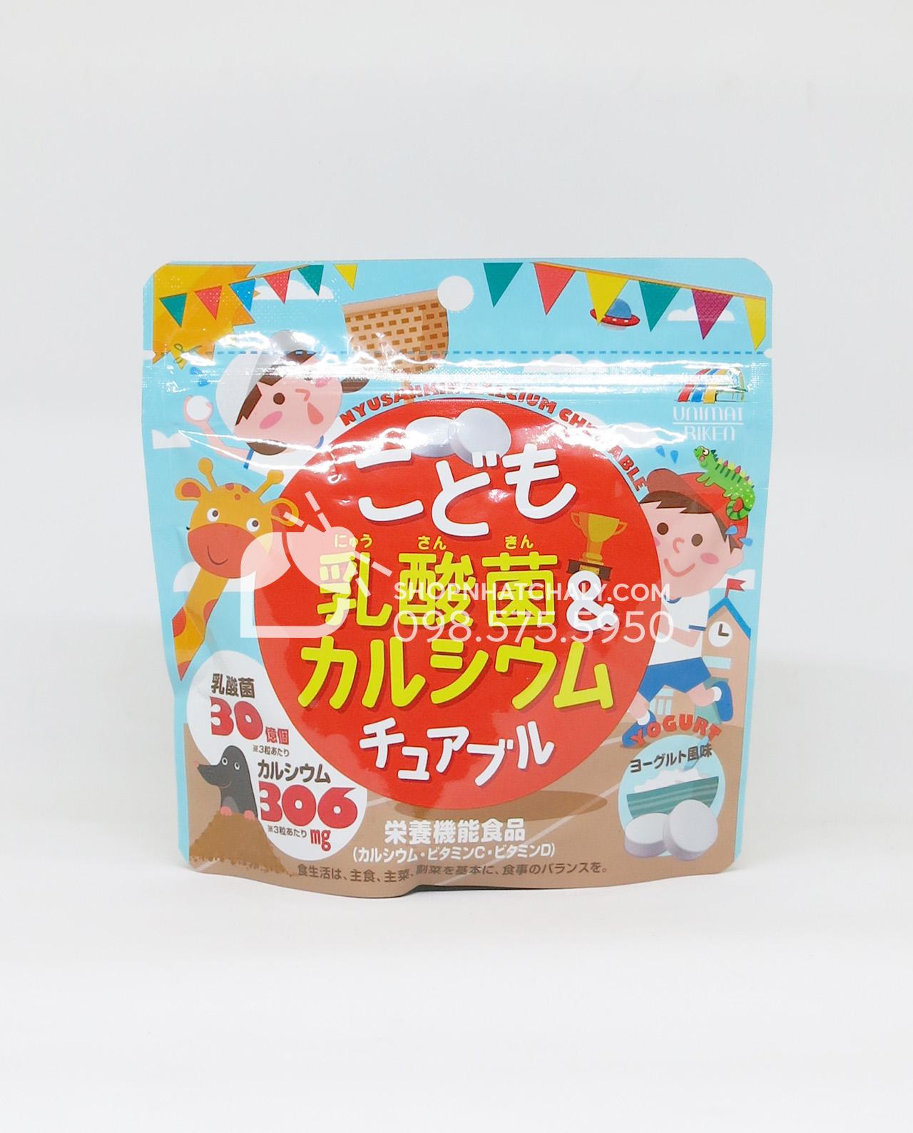 Sữa chua khô canxi Nhật cho bé Unimat Riken