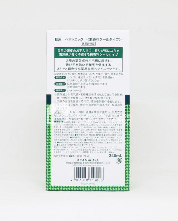 Thuốc chống rụng tóc và kích thích mọc tóc trị hói Nhật Bản Hair Tonic Yanagiya - thông tin sản phẩm