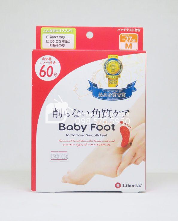 Túi ủ bong tẩy da chết cho bàn chân Baby Foot của Nhật Bản