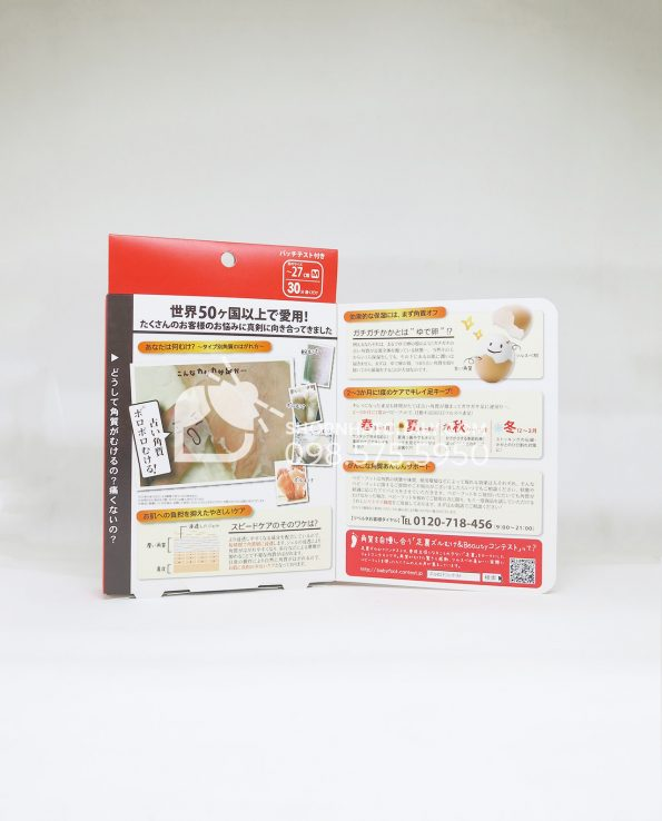 Túi ủ bong tẩy da chết cho bàn chân Baby Foot của Nhật Bản - thông tin sản phẩm