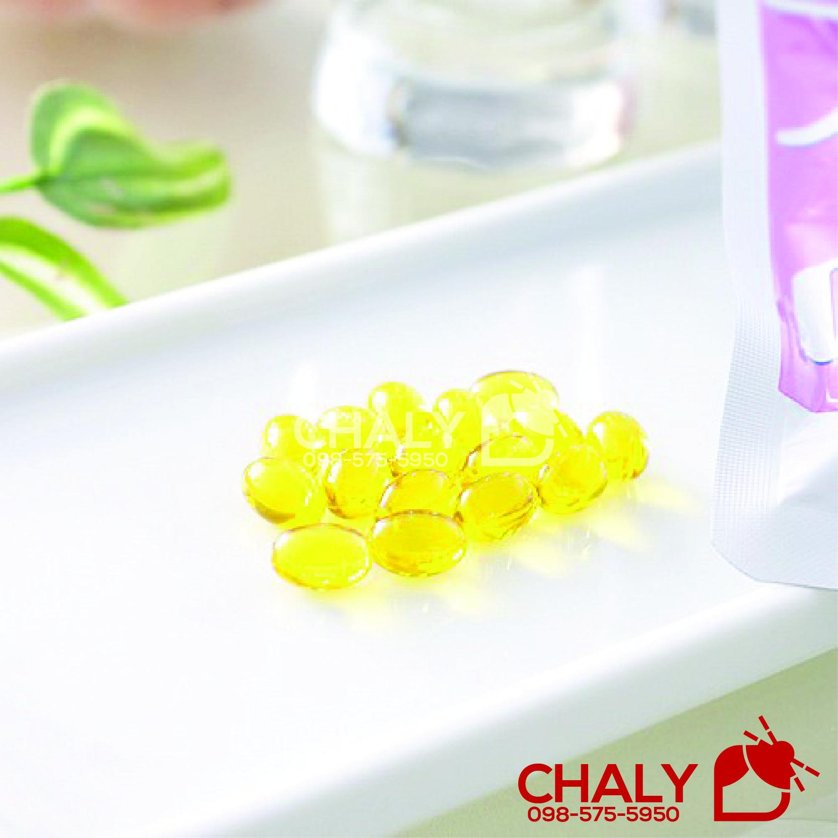 Thuốc uống thơm cơ thể của Nhật được DHC sản xuất dạng viên con nhộng, kích cỡ nhỏ vừa, dễ uống