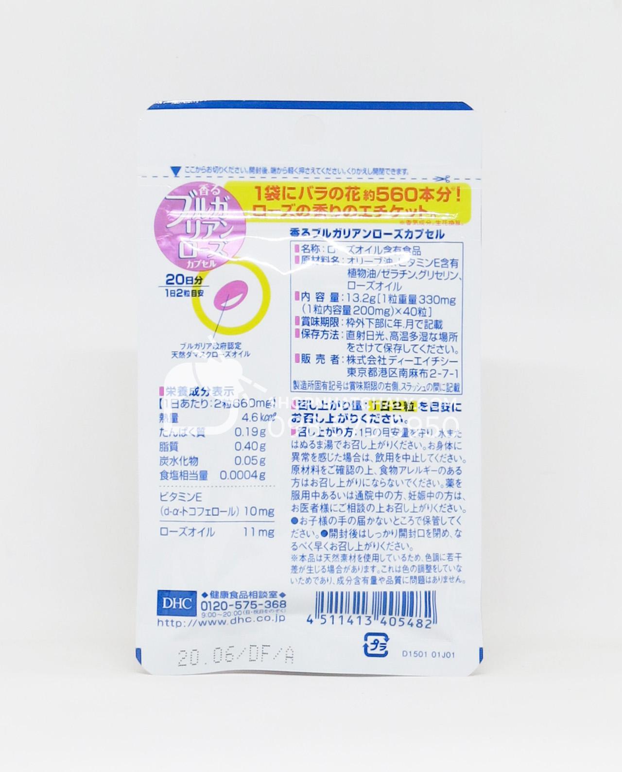 Viên uống thơm cơ thể DHC Nhật Bản tinh dầu hoa hồng Bulgaria - thông tin sản phẩm