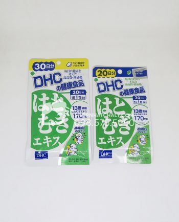 vien-uong-trang-da-dhc-supplement-coix-extract-30-ngay-cha