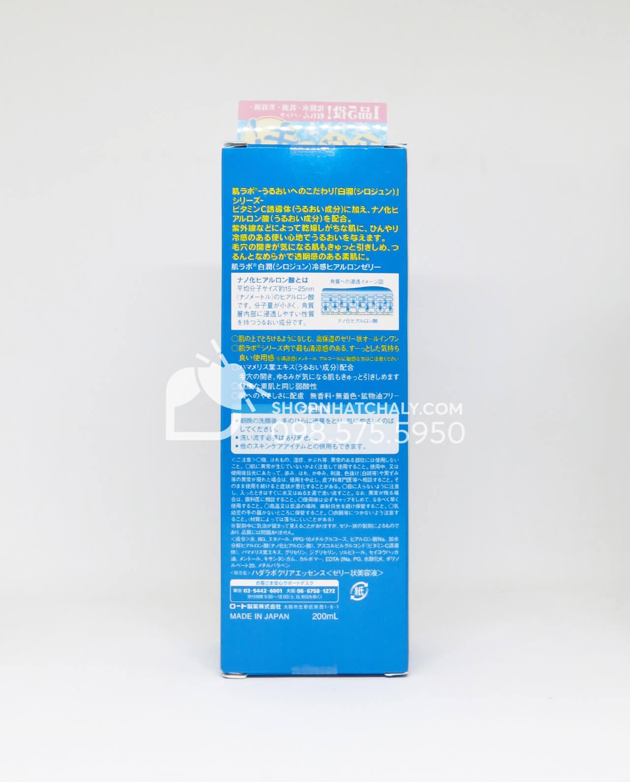 Gel lạnh dưỡng trắng da ngừa thâm nám đa năng Hyaluronic Jelly - Hada Labo Shirojyun - 5 in 1 - thông tin sản phẩm