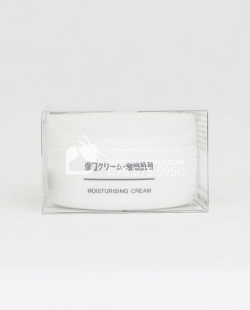 Kem dưỡng ẩm cho da nhạy cảm Muji Moisturising Cream Nhật Bản