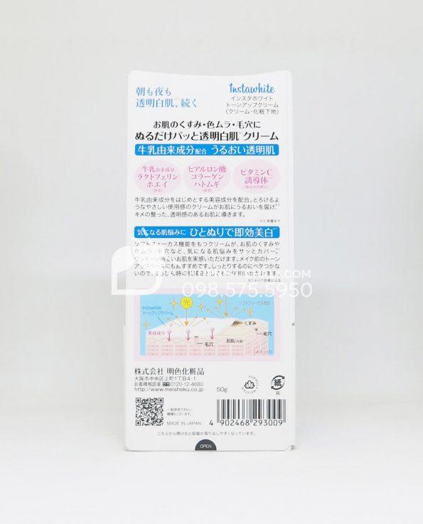 Kem dưỡng make up trắng da Instawhite Meishoku Nhật Bản - thông tin sản phẩm