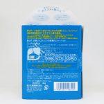 Kem lạnh dưỡng trắng da Hada Labo Shirojyun White Sherbet Nhật Bản - thông tin sản phẩm