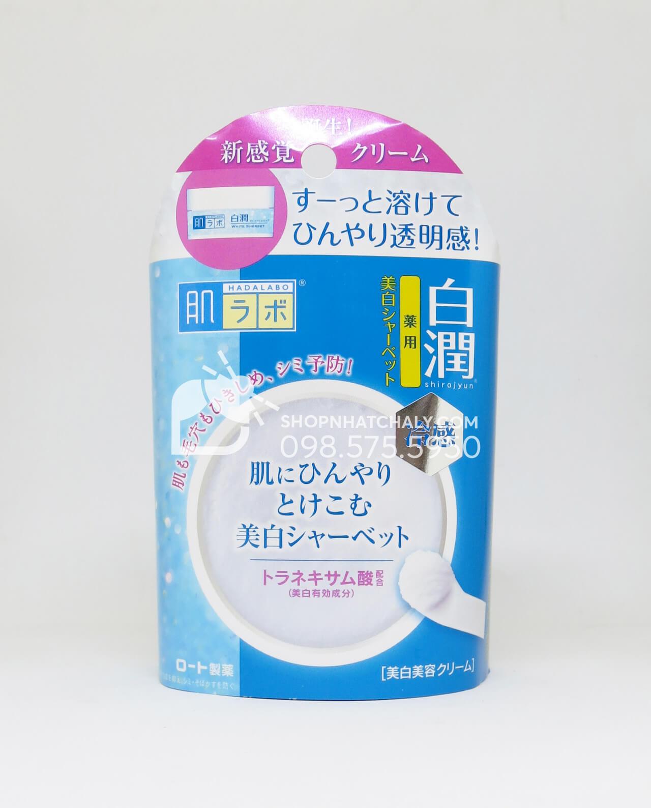 Kem lạnh dưỡng trắng da Hada Labo Shirojyun White Sherbet Nhật Bản