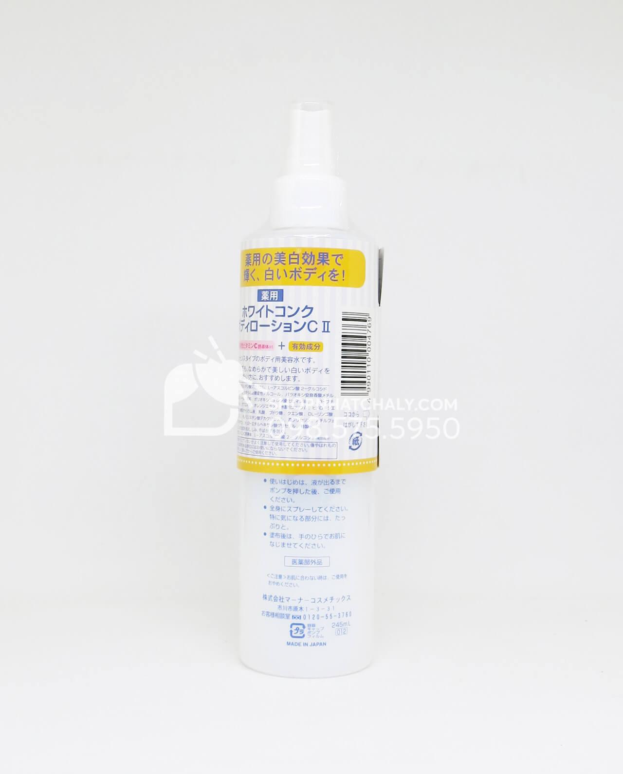Lotion xịt dưỡng thể trắng da White Conc Nhật Bản - thông tin sản phẩm