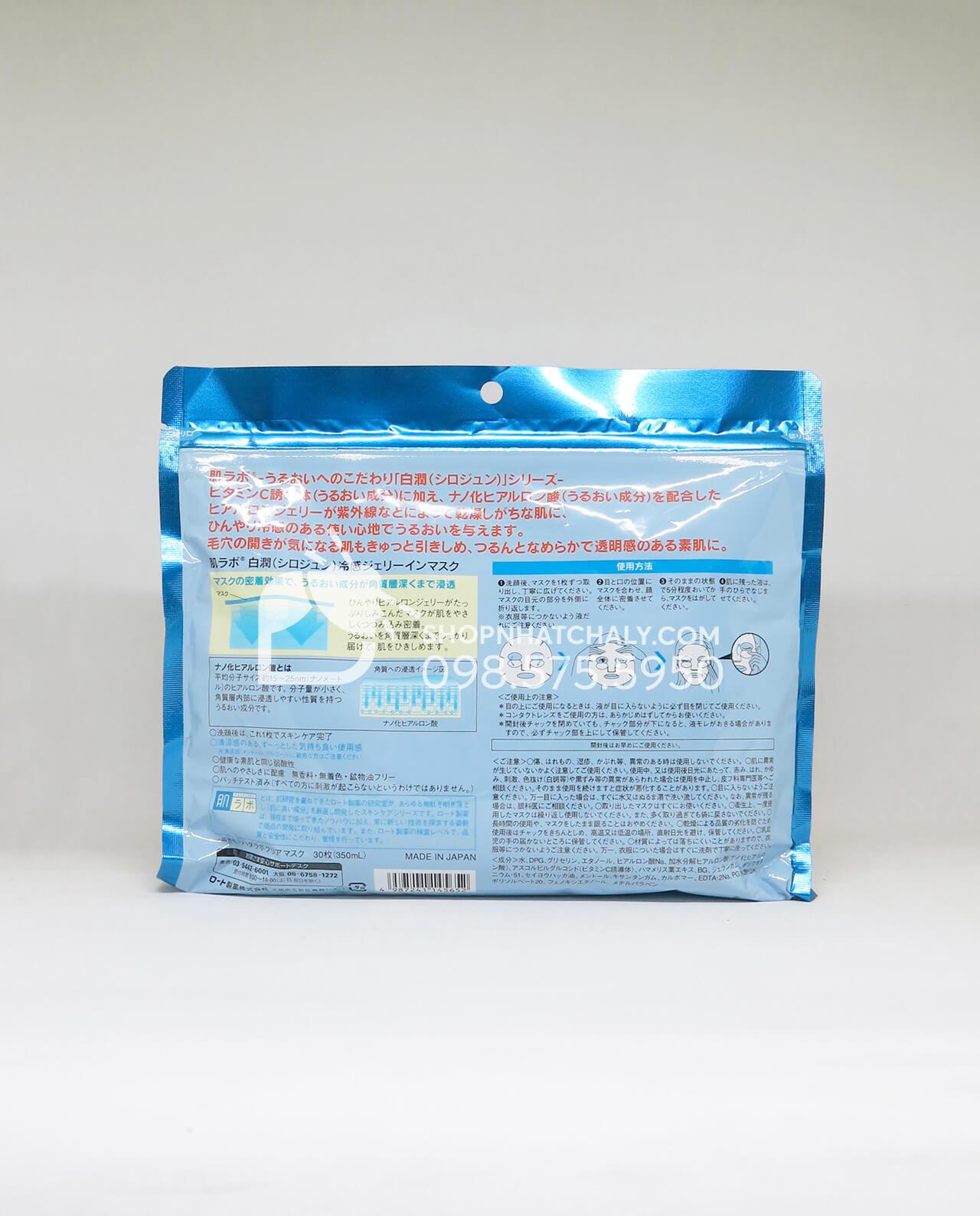 Mặt nạ lạnh dưỡng trắng da ngừa thâm nám Hada Labo Shirojyun Cooling Jelly Mask Nhật Bản - thông tin sản phẩm