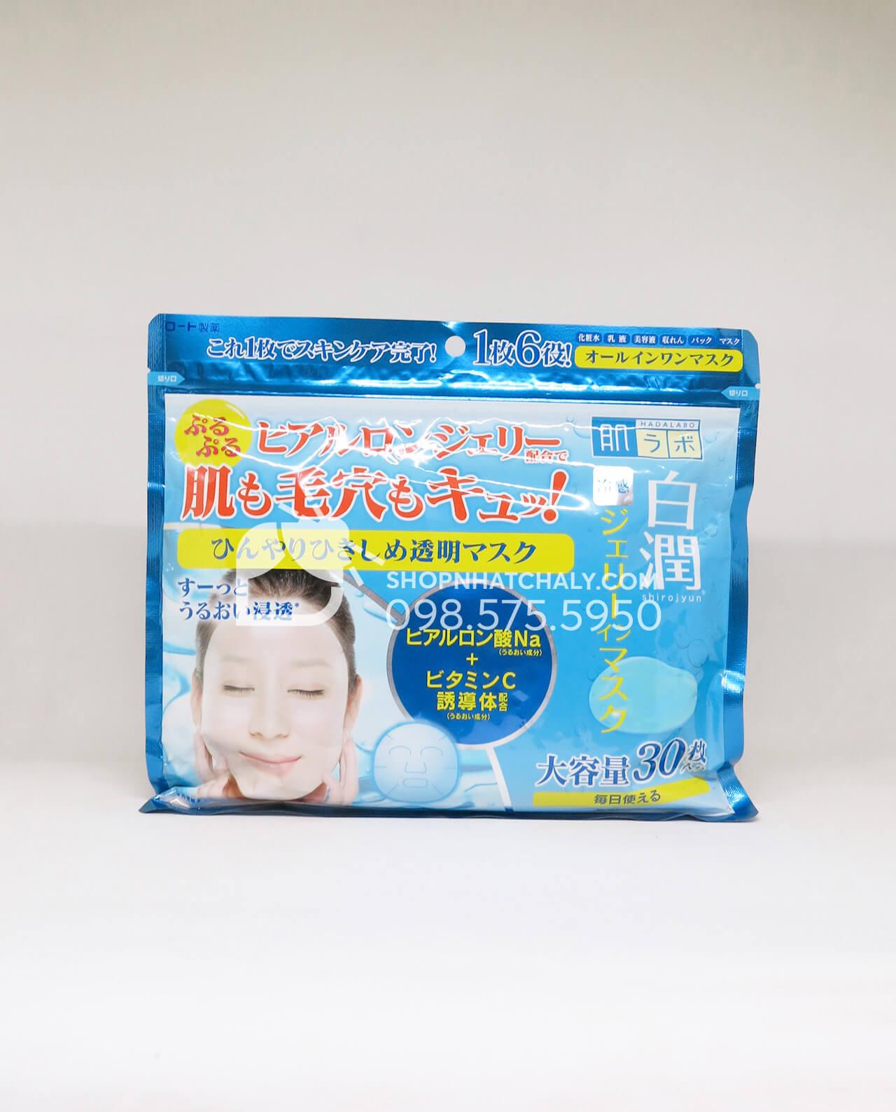 Mặt nạ lạnh dưỡng trắng da ngừa thâm nám Hada Labo Shirojyun Cooling Jelly Mask Nhật Bản