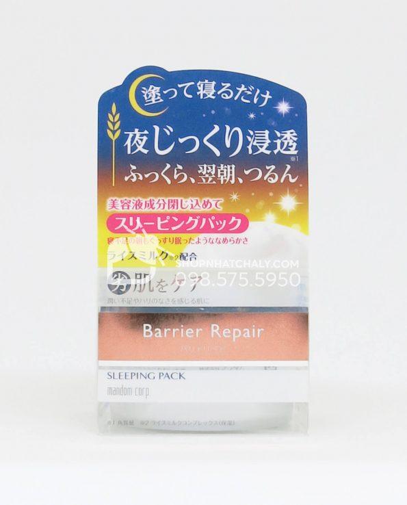 Mặt nạ ngủ cấp nước dưỡng ẩm tinh chất gạo Mandom Barrier Repair Sleeping Pack của Nhật Bản