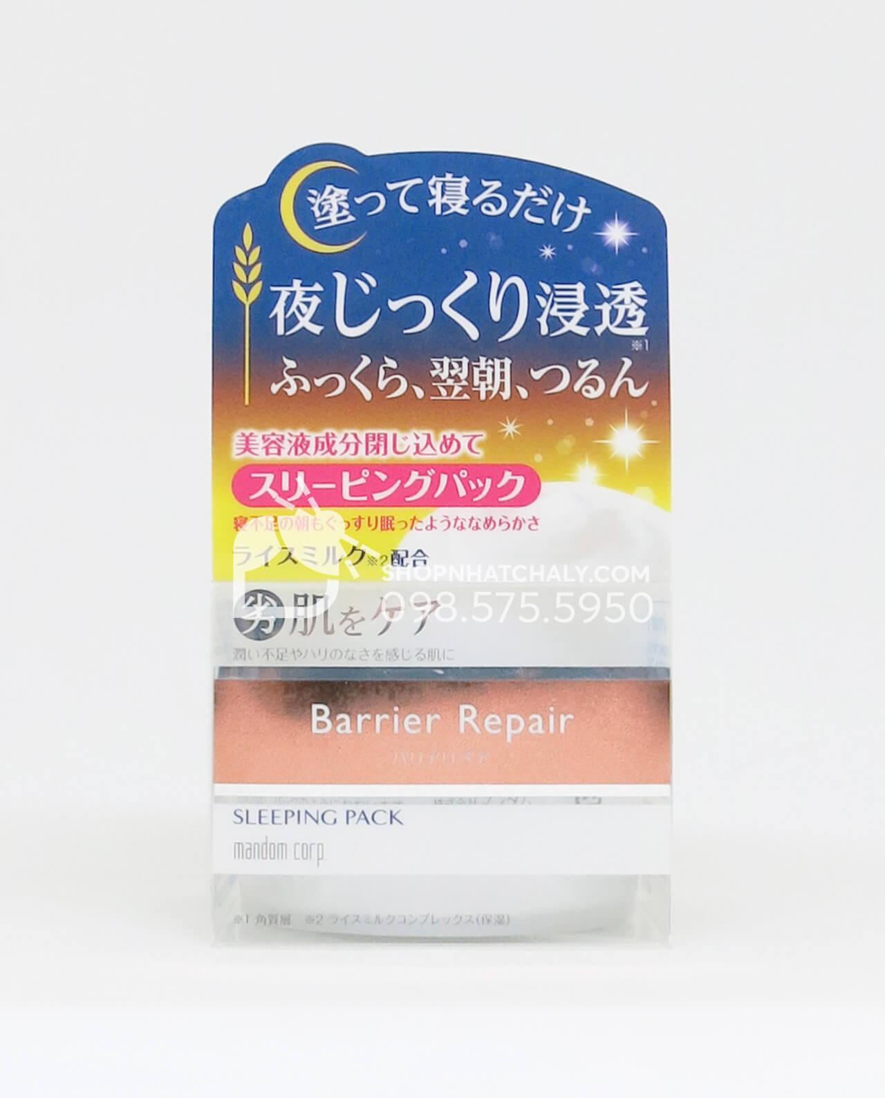 Mặt nạ ngủ cấp nước dưỡng ẩm tinh chất gạo Mandom Barrier Repair Sleeping Pack của Nhật Bản size 80gr