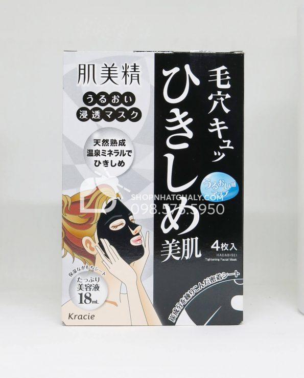 Mặt nạ se khít lỗ chân lông Kracie Hadabisei Nhật Bản