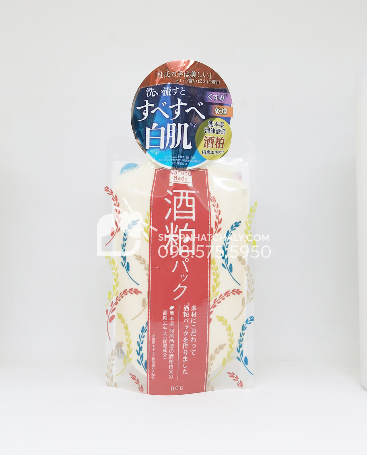 Mặt nạ ủ kiềm dầu trị mụn chiết xuất bã rượu PDC Wafood Nhật Bản
