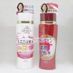 Nước hoa hồng Collagen Kose Grace One Nhật dành cho phụ nữ trên 50 tuổi trắng trị nám và đỏ giảm nhăn