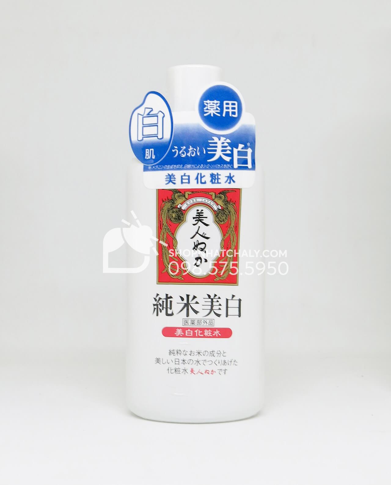 Nước hoa hồng dưỡng trắng da kiềm dầu tinh chất gạo Bijin Nuka Whitening Nhật Bản