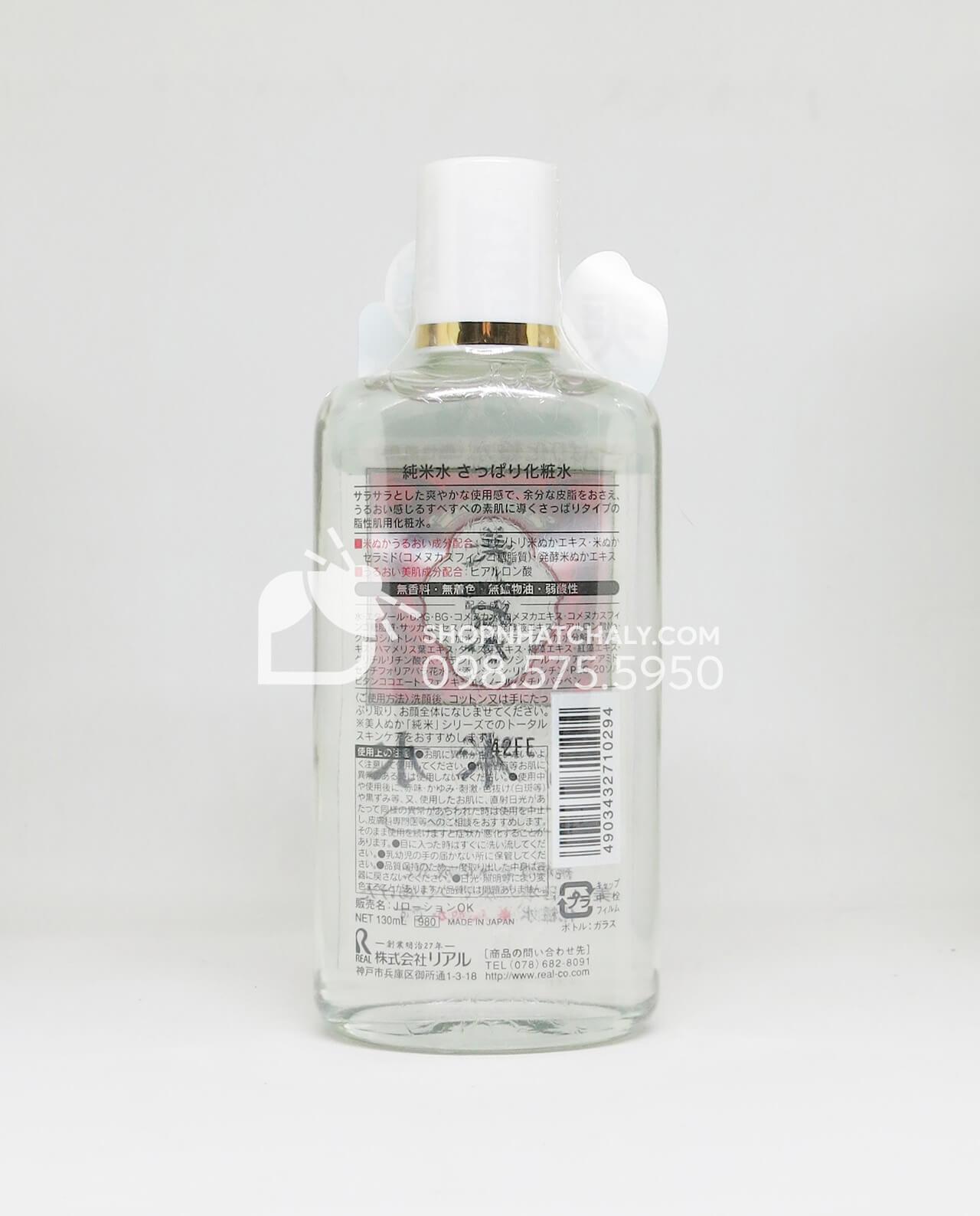Nước hoa hồng sáng da kiềm dầu tinh chất gạo Bijin Nuka Nhật Bản - thông tin sản phẩm