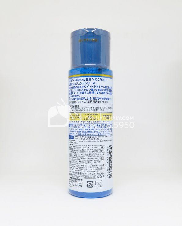 Nước hoa hồng trắng da Hada Labo Nhật Shirojyun Premium Whitening Lotion 170ml - thông tin sản phẩm