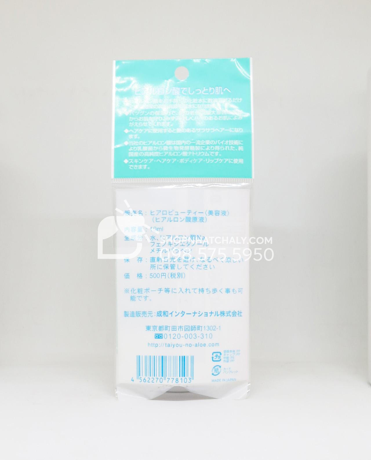 Serum cấp ẩm cho da Hyaluronic Taiyou No Aloe Nhật Bản - thông tin sản phẩm
