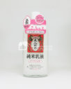 Sữa dưỡng sáng da kiềm dầu tinh chất gạo Bijin Nuka Nhật Bản
