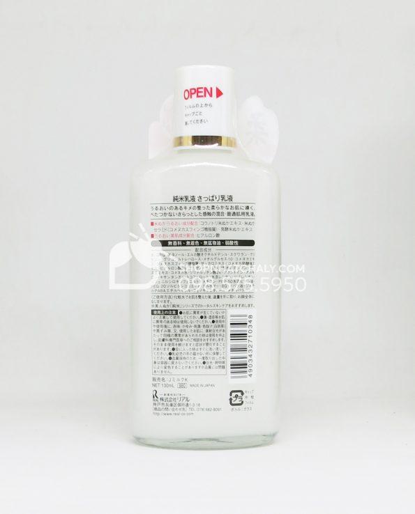 Sữa dưỡng sáng da kiềm dầu tinh chất gạo Bijin Nuka Nhật Bản - thông tin sản phẩm