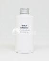 Sữa dưỡng trắng cho da nhạy cảm Muji Moisturing Milk Nhật Bản