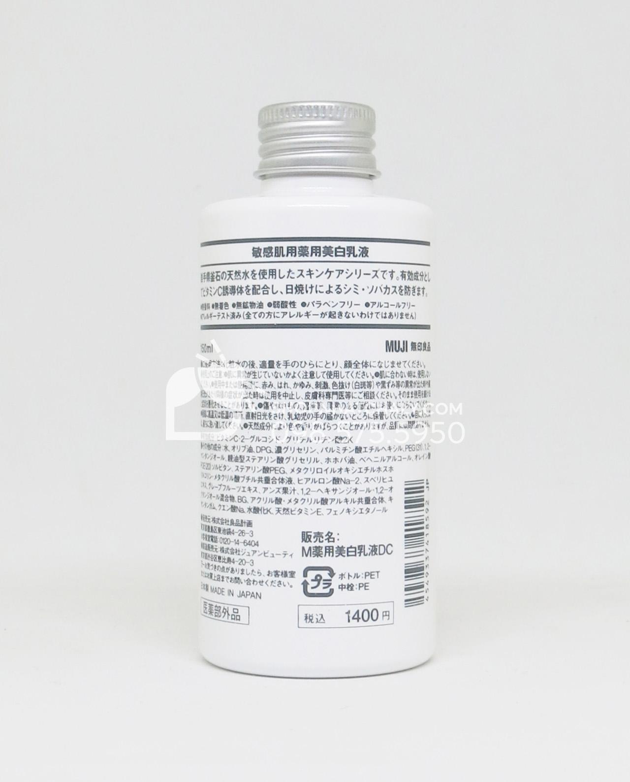 Sữa dưỡng trắng cho da nhạy cảm Muji Moisturing Milk Nhật Bản - thông tin sản phẩm