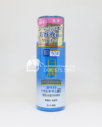 Sữa dưỡng trắng da Hada Labo Nhật Shirojyun Premium Whitening Emulsion 140ml