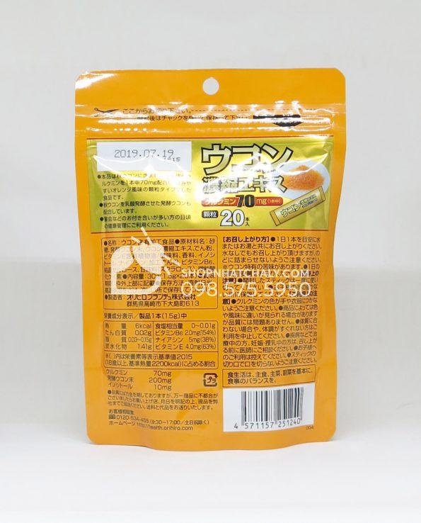 Bột nghệ giải rượu UKON giải độc gan Orihiro túi 20 gói mẫu mới - thông tin