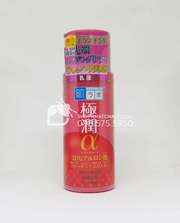 Sữa dưỡng da chống lão hóa Hada Labo Gokujyun Alpha Emulsion