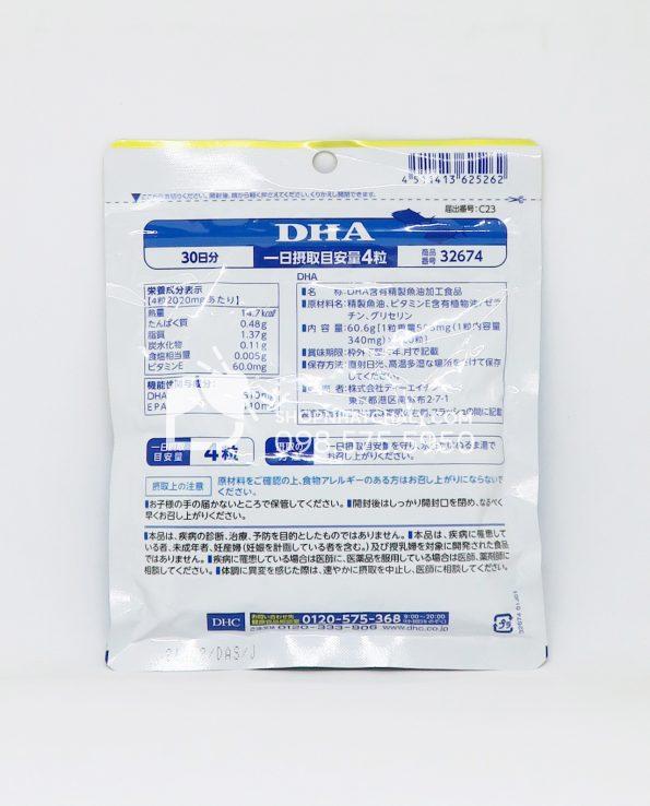Viên DHA EPA của DHC giảm mỡ máu, bổ não 120 viên 30 ngày-thông tin sp