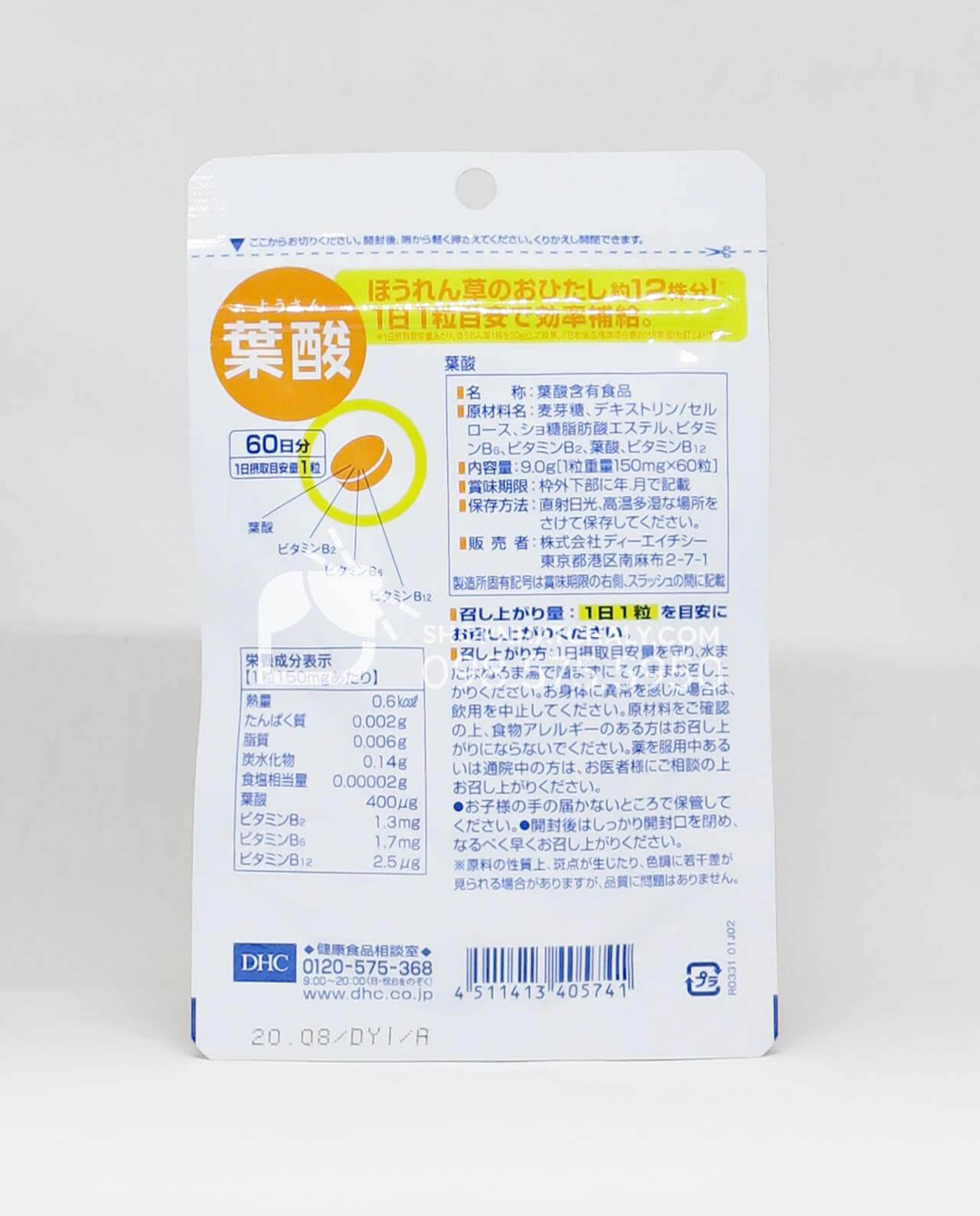 Viên acid folic cho bà bầu của DHC Nhật Bản - thông tin sản phẩm