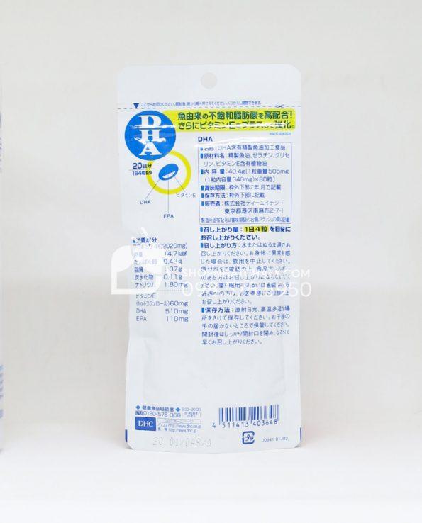 Viên uống bổ sung DHA cho bà bầu của DHC của Nhật Bản - thông tin sản phẩm