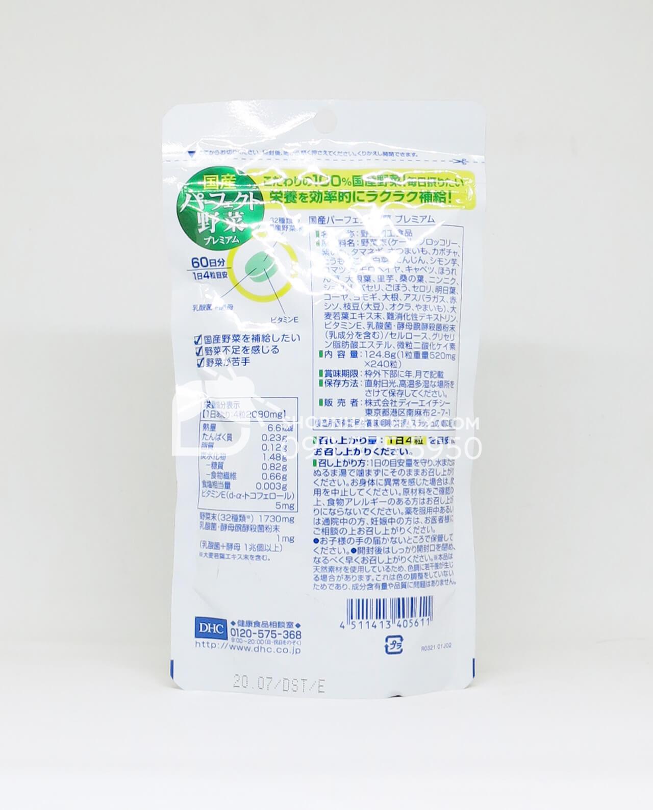 Viên uống rau củ DHC Nhật Bản - thông tin sản phẩm