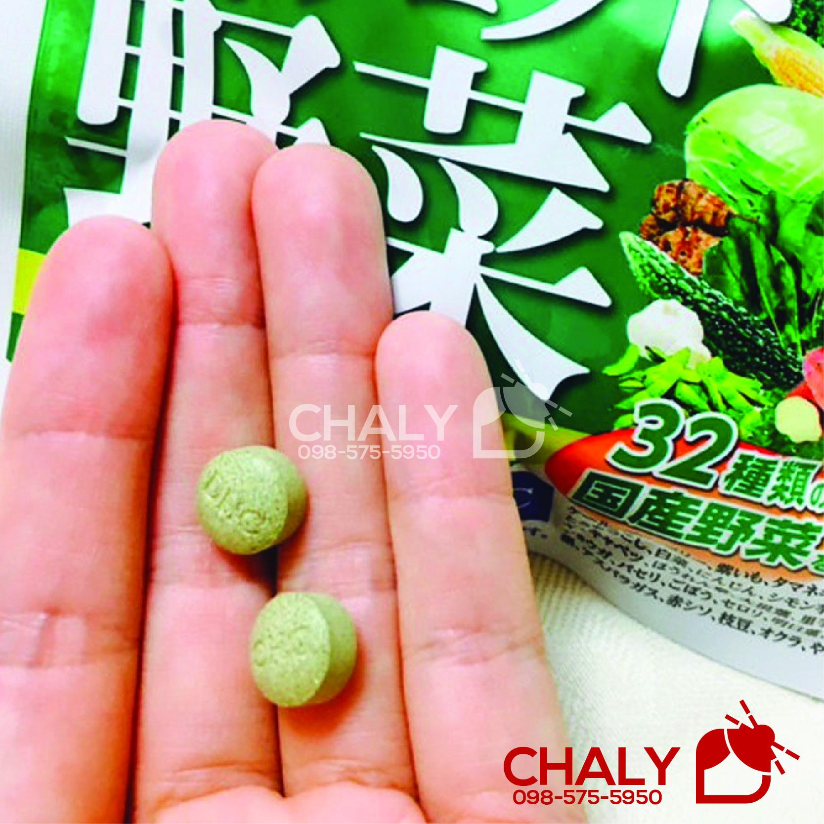 Viên bổ sung rau DHC cũng là một thực phẩm chức năng được ưa thích để đẹp da, giảm mụn, trị táo bón