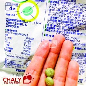 Mặt sau của túi viên rau củ DHC 360 viên gồm bảng thành phần 32 loại rau củ, và 3 thành phần chính của viên uống gồm: rau củ, acid lactic và nấm men, vitamin E