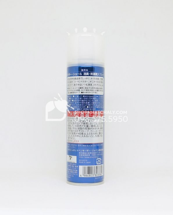 Xịt khử mùi giày của Nhật Dr Scholl 150ml - thông tin sản phẩm
